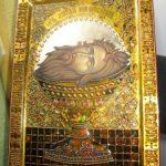 Capul Sf. Ioan Botezatorul